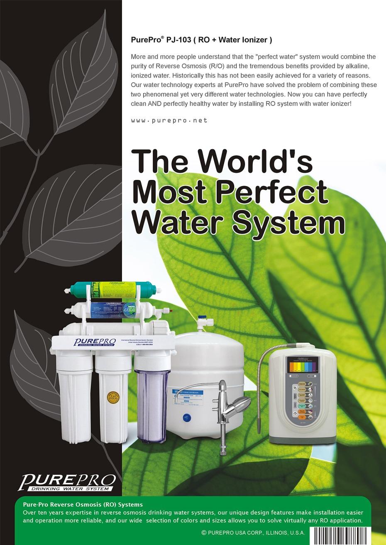Purepro 174 Perfect Water Series Pj 103 Catalogue